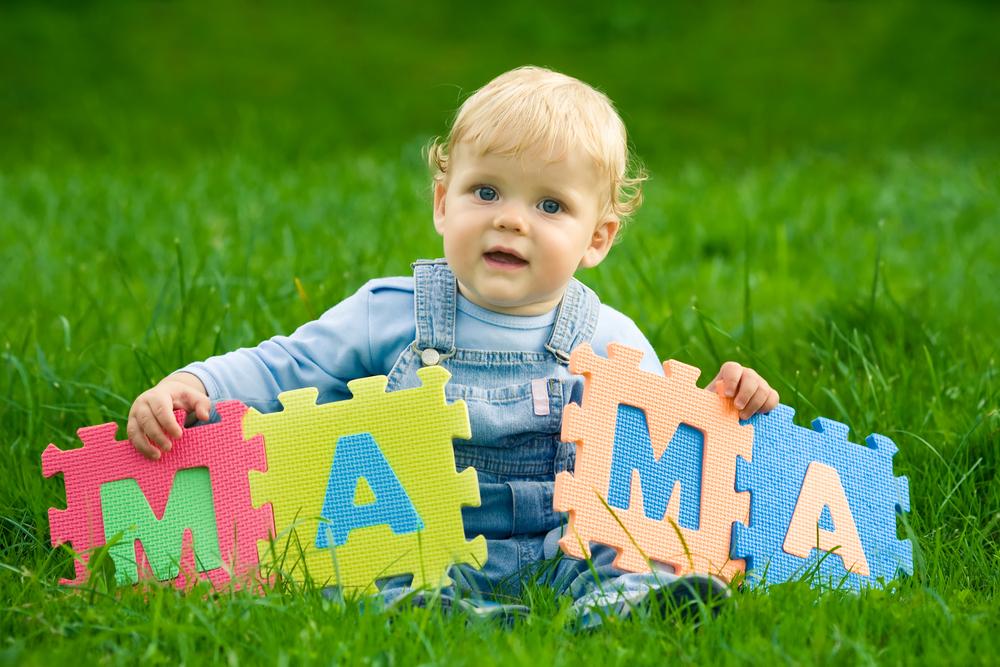 Раннее развитие детей в Ясенево