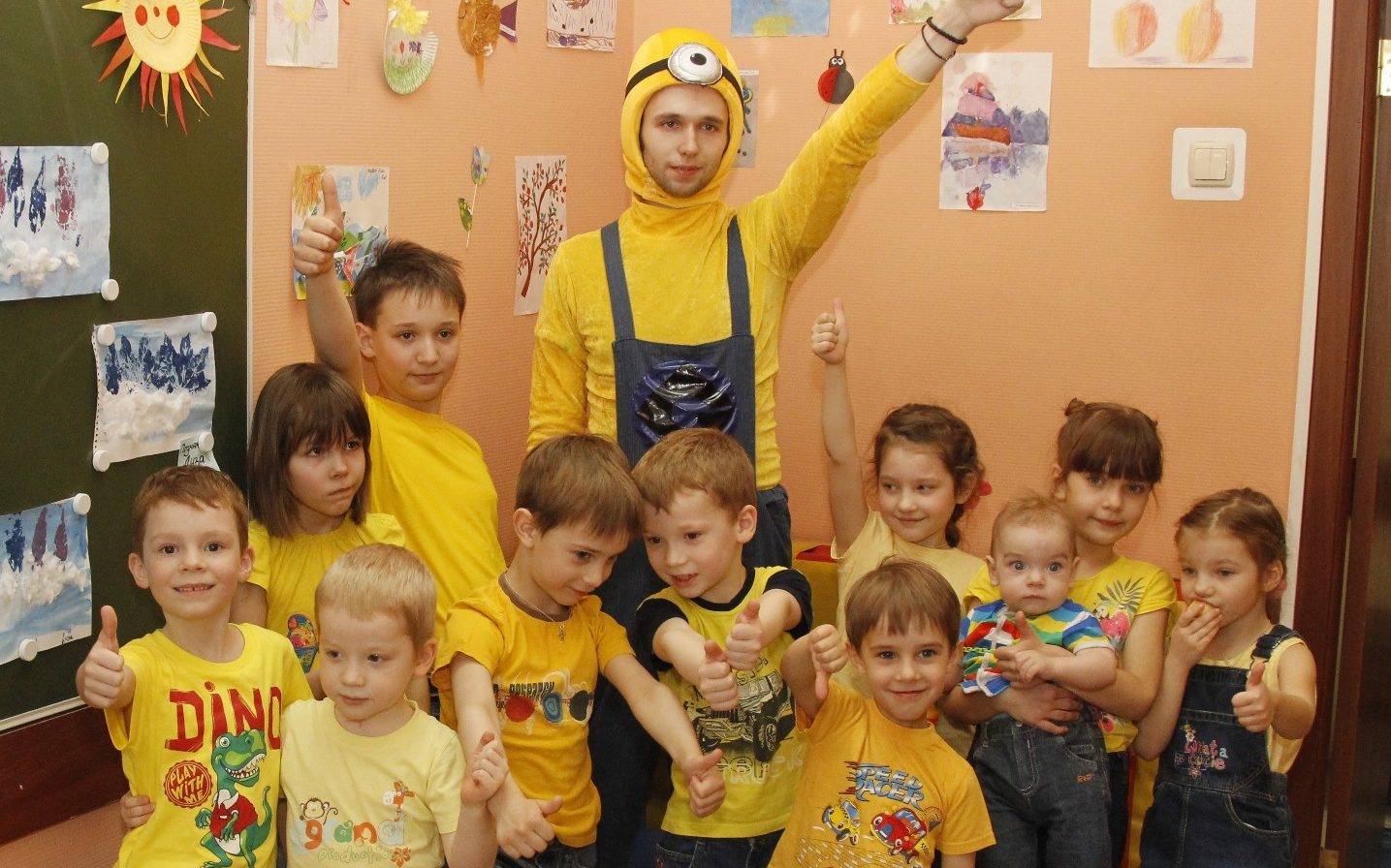 отметить день рождения в Остафьеов