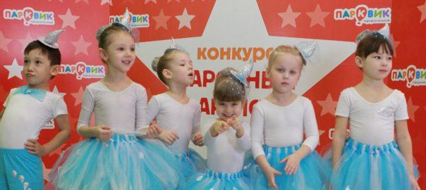 отчетные концерты в детском центре наши дети